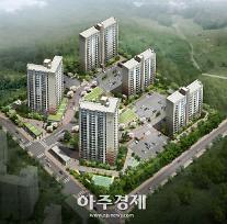 충남도 내포 예산지역, 첫 공공임대주택 착공