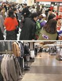 """.韩百货店变""""美食城"""" 服装和餐饮销售冰火两重天."""