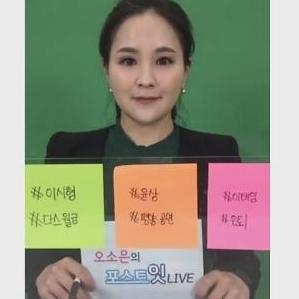[오소은의 LIVE] '보랏빛 향기' '입영열차' 작곡가 윤상, 평양 공연 감독으로