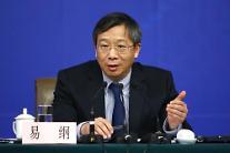 중국 리커창 총리, 이강 인민은행 총재로 지명(속보)