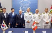 ポスコ大宇、G2G事業通じた…641億規模のペルー海軍の多目的支援艦受注