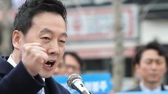 민주당, 정봉주 복당 신청 불허