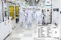 「サムスン・SKハイニックス」昨年、半導体市場のシェア20%初突破