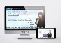 YBM넷, 청각장애인 위한 '토익인강 자막서비스' 도입