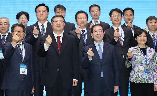 """首尔与北京开通""""雾霾热线"""" 共同应对大气污染问题"""