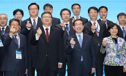 """.首尔与北京开通""""雾霾热线"""" 共同应对大气污染问题."""