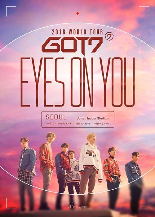 GOT7 5月开启全球巡演 与粉丝度过难忘时光