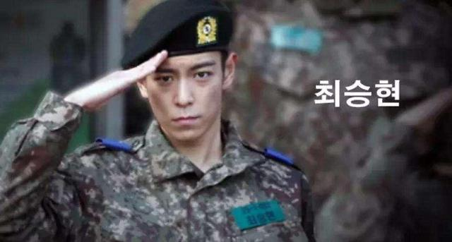 "BIGBANG成员T.O.P服役中陷入麻烦 涉嫌违反""兼职""规定"