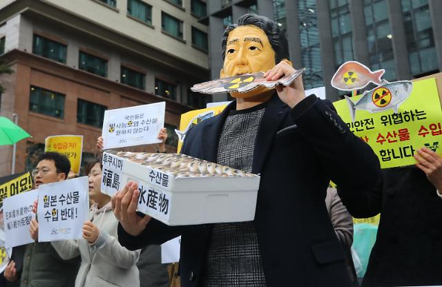 韩国民众反对进口福岛海产品