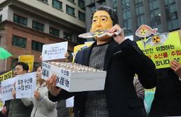 .韩国民众反对进口福岛海产品.