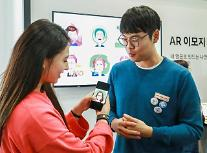 삼성發 글로벌 스마트폰 대전…中 전략 스마트폰 출시 봇물