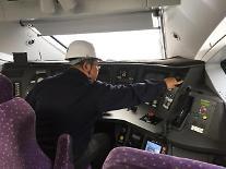 現代ロテム、平昌冬季五輪の38日間 列車の無事故運行支援