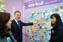공공부문 채용·금품비리 '원스트라이크 아웃'…여성비율 목표제