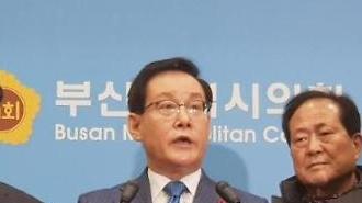 홍준표 측근 이종혁, 부산시장 공천 반발…탈당 및 무소속 출마