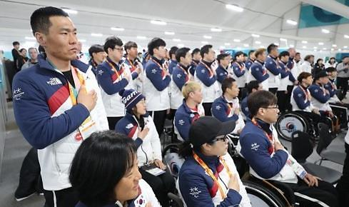平昌冬残奥韩国军团解散 1金2铜圆满收官