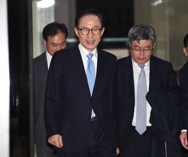 韩检方对前总统李明博提请拘捕令