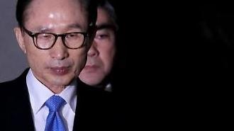 """打不破的""""青瓦台魔咒"""" 韩国检方提请批捕前总统李明博"""