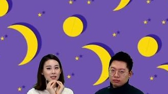 [유행어로 배우는 중국어] 걸크러쉬, 중국어로?