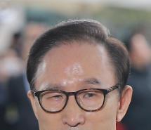 검찰, MB 구속영장 청구…배경과 향후 전망은?