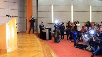 헌재, '낙태죄' 위헌 여부 공개변론 연다