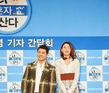 [아주스타 영상] 나혼자산다 공식 커플 '한혜진 전현무' 열애 발표 후 달라진점은?