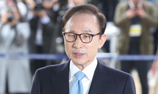胆儿真大!12年间洗钱340亿韩元 检方称掌握李明博犯罪确凿证据