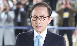 .胆儿真大!12年间洗钱340亿韩元 检方称掌握李明博犯罪确凿证据.