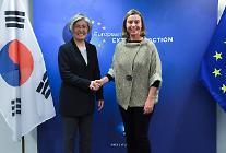 '韓장관 최초' 강경화, EU 외교이사회서 남북-북미대화 배경 설명·협력 당부