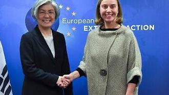韓장관 최초 강경화, EU 외교이사회서 남북-북미대화 배경 설명·협력 당부