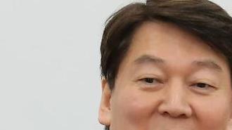 안철수 서울시장, 양보받아 해볼 생각 없다