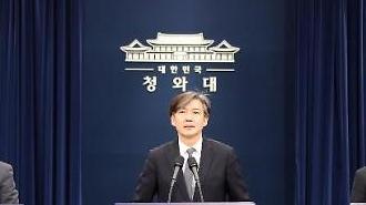 대통령 개헌안 전문에 부마, 5·18, 6·10 삽입…공무원 노동3권 인정