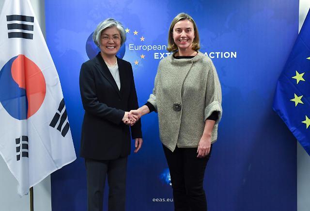 韩与欧盟各国外长共商把握机遇和平解决半岛问题