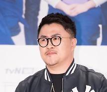 [AJU★현장] 시그대 데프콘 3년전 웃음기 없는 연기 너무 힘들었다…이 드라마 느낌 좋아