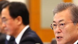 문 대통령 올림픽·패럴림픽 성공적으로 끝나…한반도 평화 새길 열려