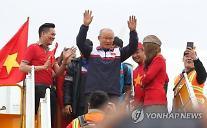 베트남서 '축구한류' 일으킨 박항서 감독…'스포츠 외교' 빛났다