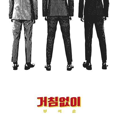 Seventeen特别小分队今日发布新曲