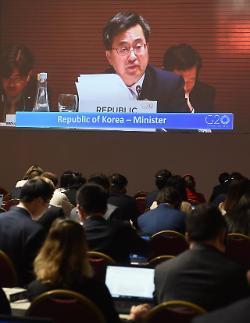 G20 회원국, 가상화폐 문제 공감...7월 규제 마련 공동대응키로 합의