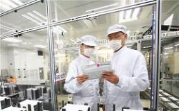 .LG化学接大单 与大众签署13万亿韩元电池供应合同.