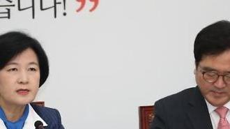 """추미애 """"개헌안 표결 협박하는 洪, 그야말로 제왕적 대표"""""""