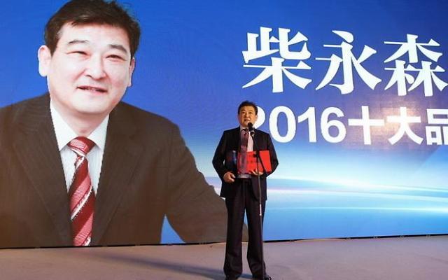 """青岛双星董事长柴永森访韩 欲说服工会""""拿下""""锦湖轮胎"""