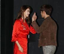 [아주스타 영상] 치인트 유인영·박기웅, 백 남매가 떴다! 예비관객에 전할 한마디는?