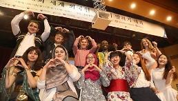 .第21届全球外国人韩语演讲比赛5月举行.