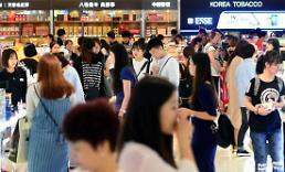 .仁川机场免税事业招标即将启动 韩免税市场版图或生变.