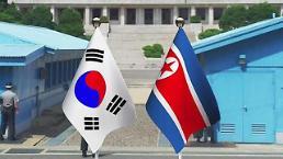 .韩国向朝提议29日举行高级别会谈.