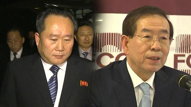朝鲜李善权访韩时邀首尔市长访朝