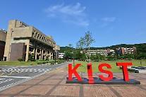 KIST 유럽, 제3차 '화학물질 규제 대응 INFODAY' 개최
