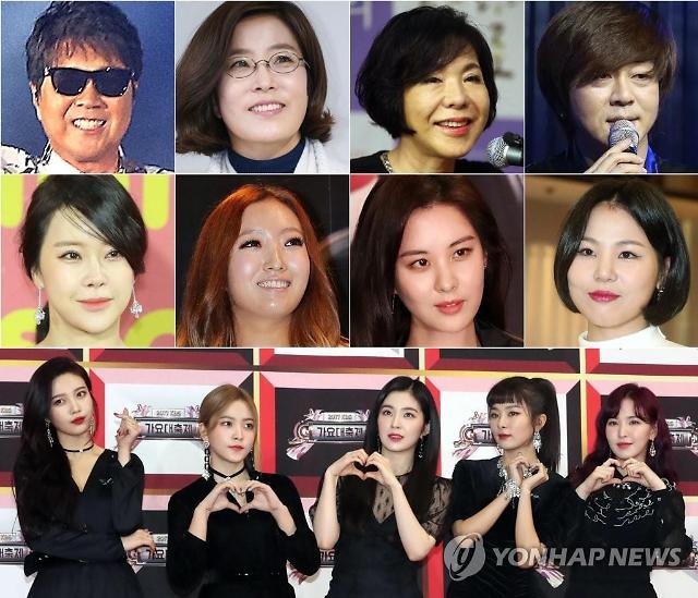 [움짤뉴스] 4월 평양무대에 서는 가수 9팀 정리
