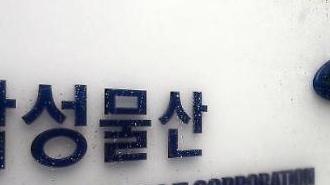 """국민연금 """"삼성물산 사장·KB금융 노조추천 사외이사 선임 반대"""""""
