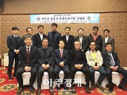 칭다오총영사관, 중국 옌타이 한국기업 간담회 개최