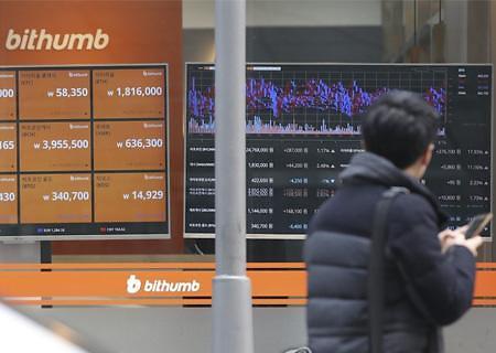 금감원, 은행계좌 전면 조사…비트코인 1000만원대 앞두고 하락